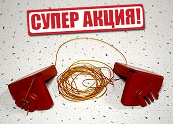 Уголки для закрепления шнура-причалки